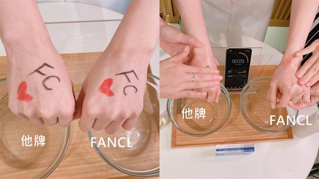 使用FANCL MCO速淨卸妝液和他牌卸妝油同時搓揉唇膏、眼線筆10秒鐘,FANCL溶解彩妝的速度較快。(圖/邱映慈攝影)