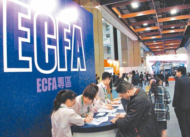 ECFA生效實施,為台灣帶來實質好處。圖為外貿協會台北採購伙伴大會,設「ECFA專區」。(中新社)
