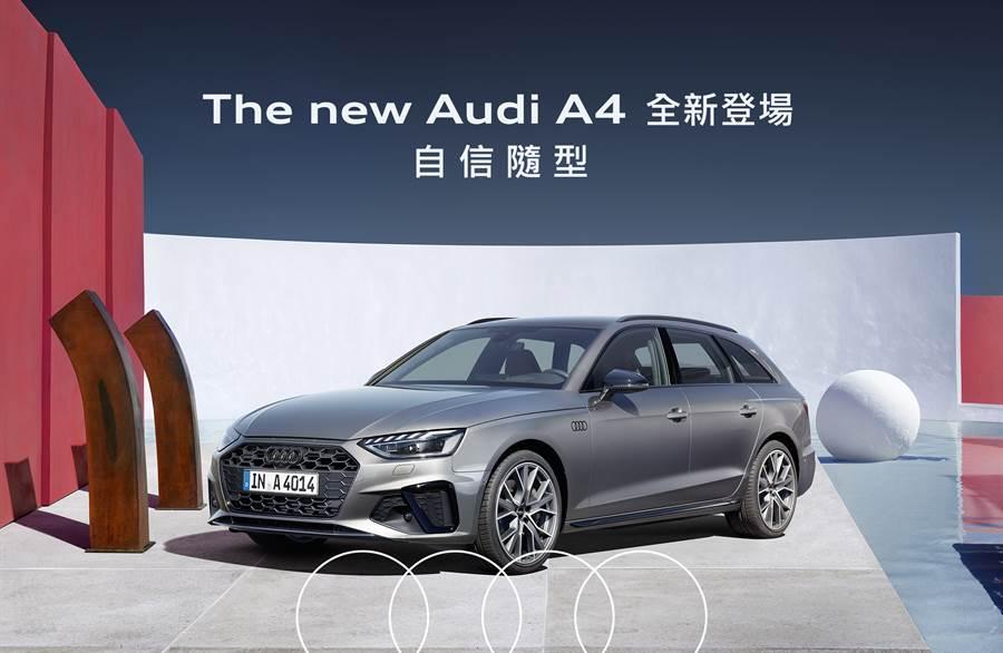 自信隨型Audi A4車系正式上市 RS4 Avant 499萬元同步登場
