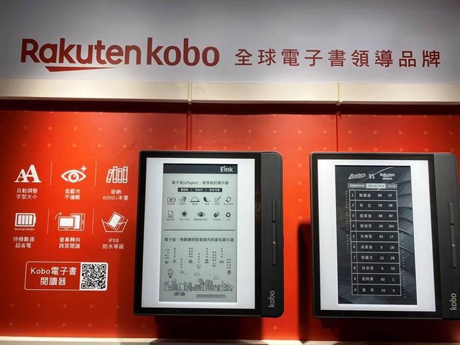 (元太科技與合作夥伴攜手,設立32吋電子紙看板。圖/元太科技提供)