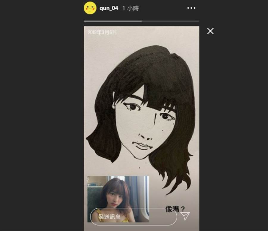 峮峮認愛後,稍早又曝光一張疑似小鬼為她畫的肖像畫。(取自峮峮IG)