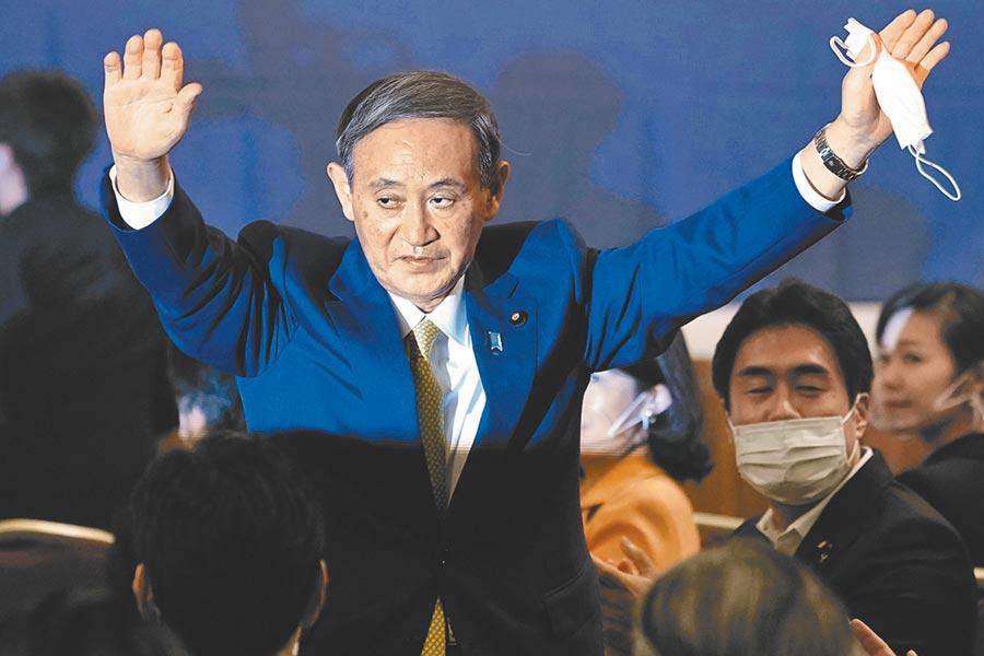 菅義偉就任日本第99任首相。圖/美聯社