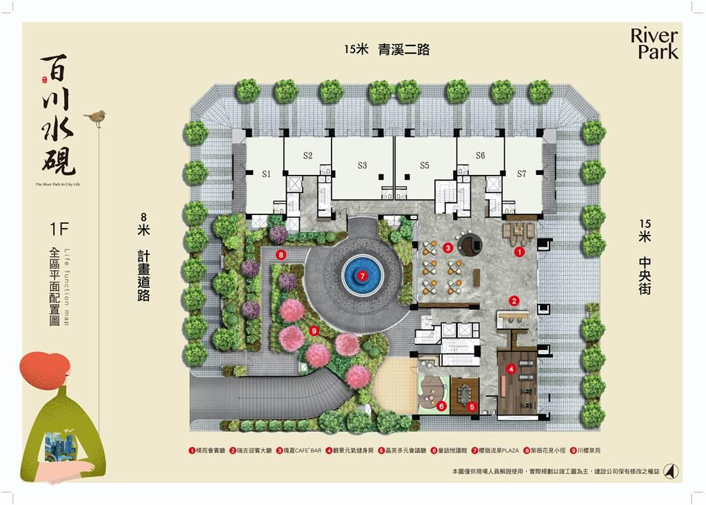 百川水硯一樓平面圖
