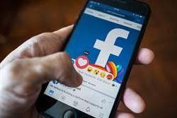 臉書、IG又壞了 全球網友見「空白一片」好崩潰