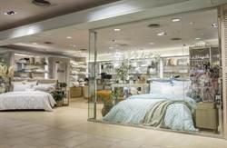 特力集團寢具再拿下三品牌總代理 Reve複合店搶攻新客