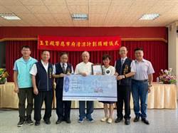 沙鹿玉皇殿造福學子 捐160萬助32校裝冷氣