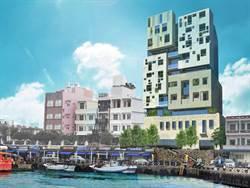 《觀光股》鳳凰重啟小琉球飯店興建 高雄飯店估年底前開業