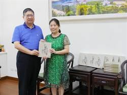 表彰文史工作者杨镜汀研究 竹县府百日内出版北埔事件