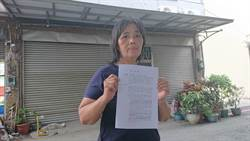 南鐵東移北區住戶拆遷日逼近,黃春香拒搬號召抗爭