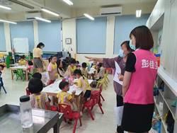 蘆洲國中附屬幼兒園21位幼童發燒 教育局:添紫外線燈消毒