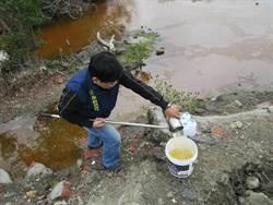 重金屬酸液洗魚池 毒害林園溼地業者罰百萬