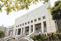 越南出具烏龍公文  頂新被迫舉證「幽靈文件」 律師團苦求法官調查新證據