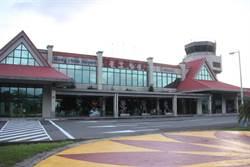 恆春機場活化起手式 國際包機21日試航從菲律賓起飛