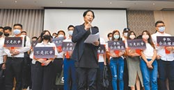 街口胡亦嘉率眾抗議 批「濫權、說謊」
