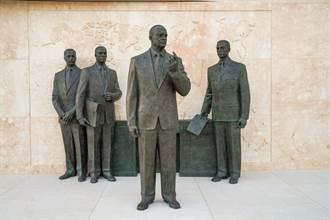 艾森豪紀念館落成 既是名將又是傑出總統
