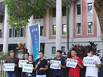 拒繳機車違停罰款 東華學生遭扣畢業證書
