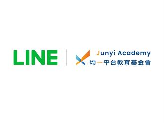 培養網路世代思辨力 LINE與均一推出科學媒體素養教材