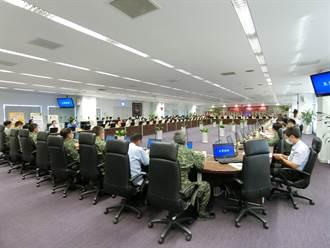 盧秀燕主持支援軍事作戰、戰災搶救 兵棋推演