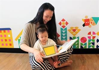 寶寶愛看書 百場親子啟蒙閱讀9月開跑