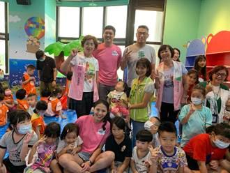 基隆育樂場所攜手市議員辦親子公益活動 邀請弱勢孩童暢玩樂園