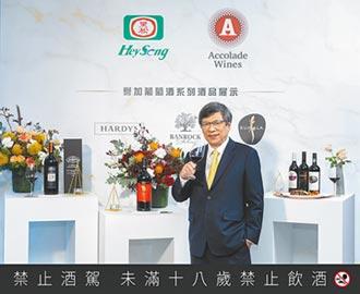 黑松結盟譽加 強攻葡萄酒市場