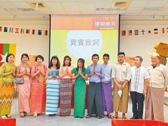 推廣緬甸文化 華夏科大簽署MOU