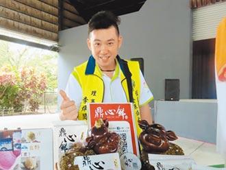 李煇閎一條龍 拚台灣豬內銷市場
