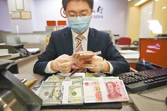 美指反彈 人民幣結束5連升