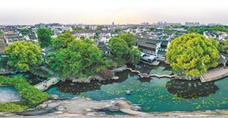 蘇州重啟文旅 1元遊園林