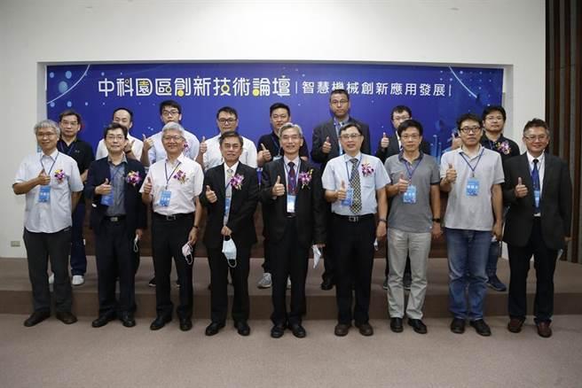 中科管理局長許茂新(前左4)、中興大學校長薛富盛(前左5)與論壇講者及產學研各界貴賓合影。(圖/中科)