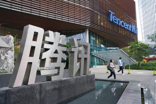 WeChat是腾讯为信海外版,美国对其禁令周日生效。中新社资料照片