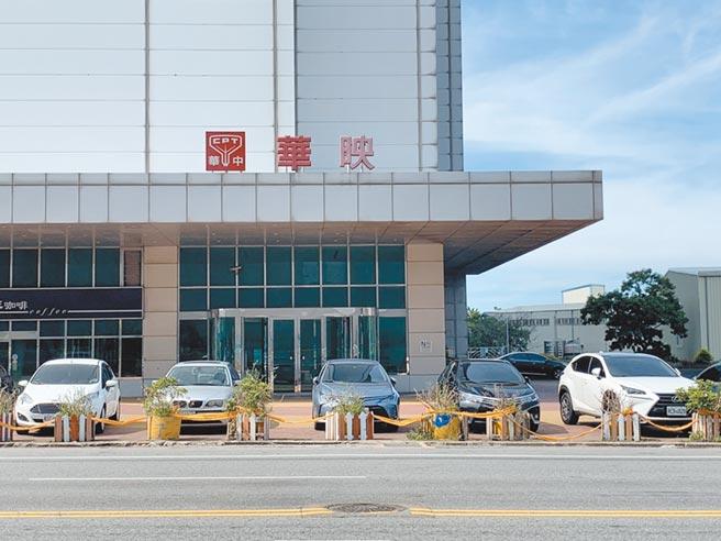 華映楊梅廠即將由景碩科技進駐,居民擔心後續排放狀況會影響河川生態。(黃婉婷攝)