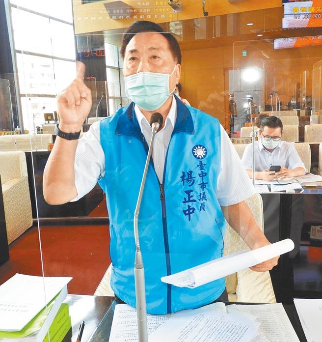 國民黨市議員楊正中說,選舉到了有心人士就開始小題大做,刻意找人從中跟拍及抹黑。(陳世宗攝)
