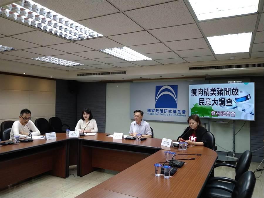 國民黨智庫今天公布最新民調,高達七成民眾反對瘦肉精美豬進口。(國家政策研究基金會提供)