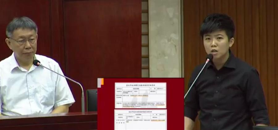 台北市長柯文哲18日赴議會施政報告。(摘自柯P直播)