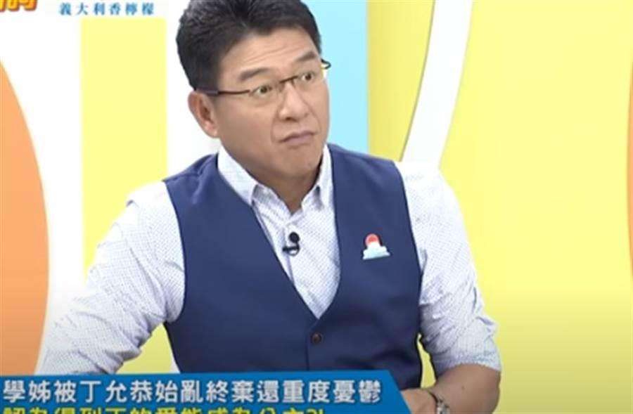 兩性專家怒揭一位長相如王祖賢的漂亮台大學姐還為丁允恭離婚,讓主持人謝震武聽了也傻眼。(取自高點電視YouTUbe)