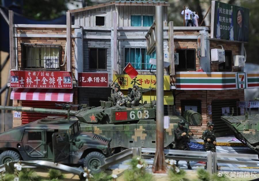 大陸模型玩家日前創作的軍事風格作品,引爆兩岸話題。(取自「世界特種部隊與軍武資料庫」臉書專頁)