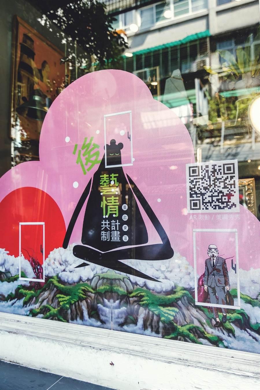 Angela X愛樂思藝術旗艦店 X 錦鋐氣密窗,台北市大安區敦化南路一段 160 巷 14 號。(JUKSY提供)