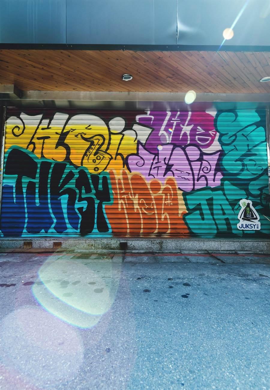 阿迪啊萬 X 爵士光年 X JUSKY,潮流代表街頭塗鴉展現全新視角。(JUKSY提供)