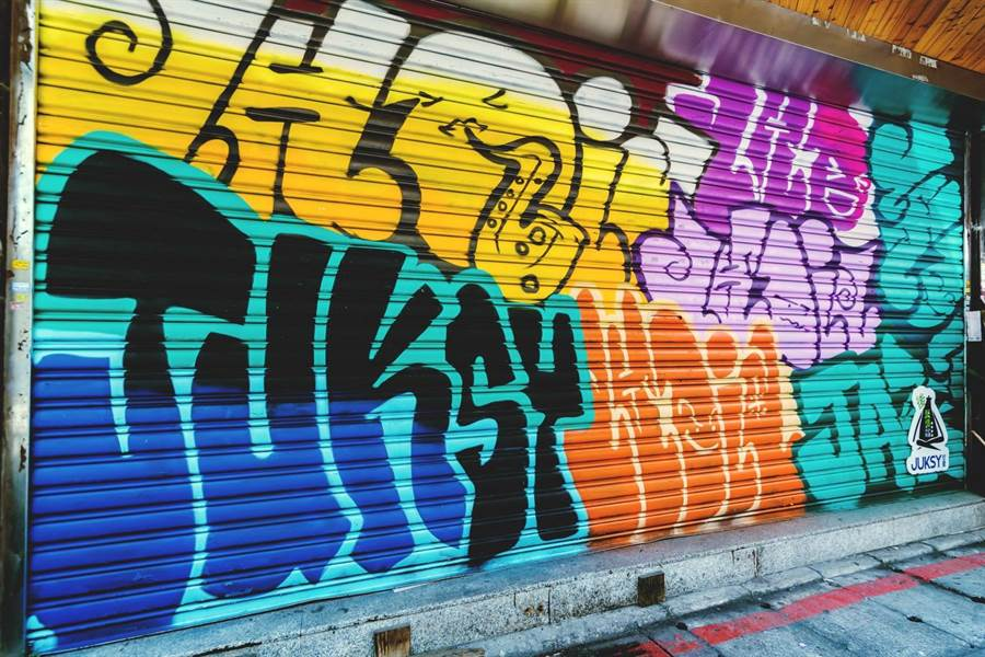 阿迪啊萬 X 爵士光年 X JUSKY,台北市大安區大安路一段 51 巷 38 號。(JUKSY提供)