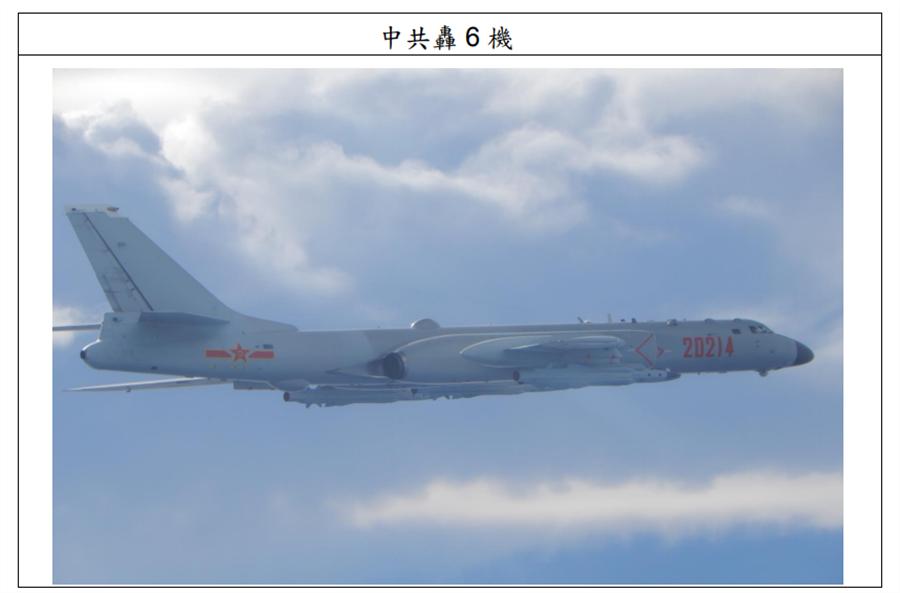 中共轟6機。(圖/國防部18日公布照片)