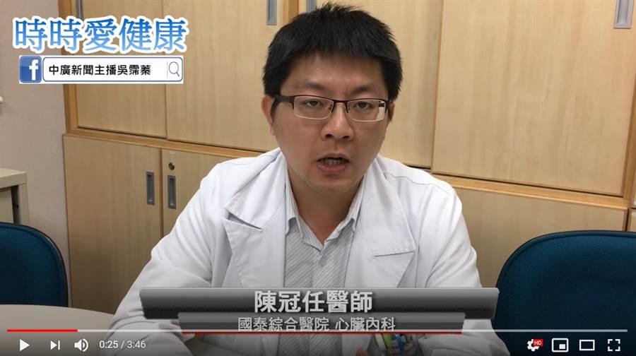 國泰綜合醫院心臟內科醫師陳冠任指出,主動脈剝離若2周內沒就醫處理,致死率高達90% (圖/影片截圖)