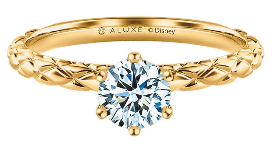 ALUXE魔髮奇緣Hope Gleam婚嫁系列,求婚鑽戒主鑽0.30-1.00ct戒台,18K 2萬2800元,鉑金3萬元,主鑽價格另計。(ALUXE提供)