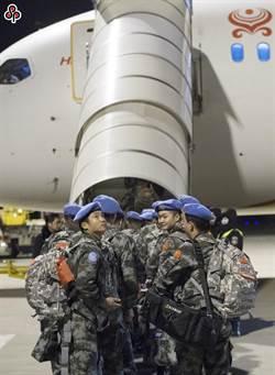 人民日報:中國維和部隊為世界和平出征