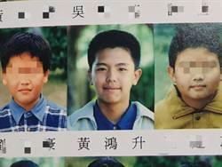 獨/小鬼國小青澀畢業照曝光 同班同學告白「你是我們的驕傲」