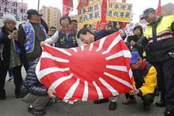 日本狂獻殷勤 網:核食快開放了吧?