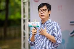 高雄明年路平、治水預算增1.6億 網:終於跟上韓國瑜腳步了