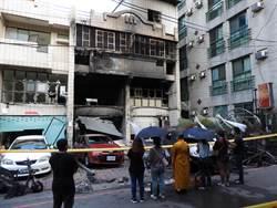 東海氣爆釀成4死1傷的慘劇  檢方:偵查不公開不排除任何因素