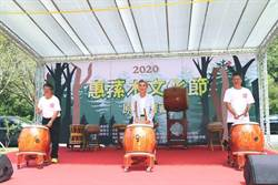2020惠蓀木文化節 體驗林場知性之美