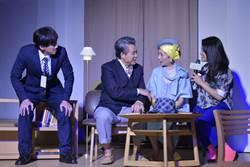 方文琳出演《明星養老院》 自糗失憶「認臉叫不出名」